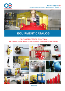 Equipment Catalog Holding OSK group
