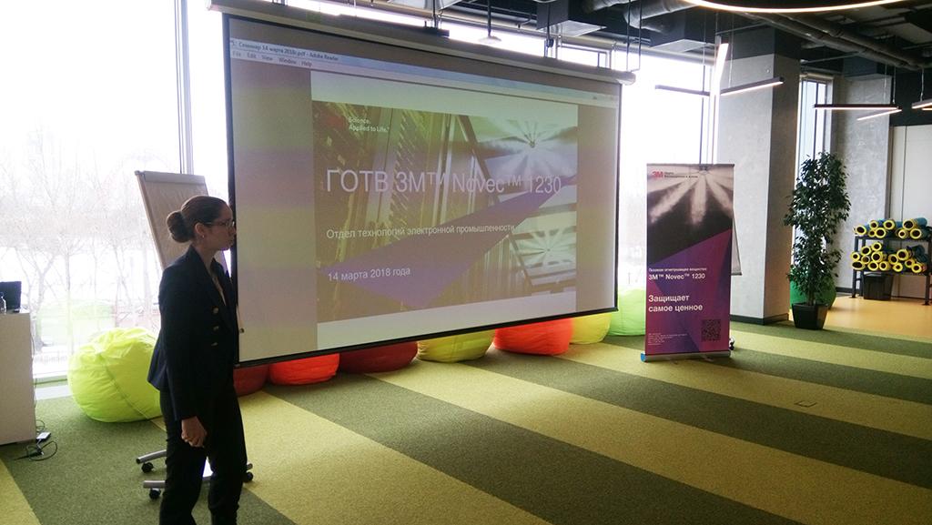 Выступление представителя компании 3M Россия