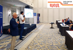13 июня в городе Алматы состоялась 4-я международная конференция и выставка - «ЦОД-2019: модели, сервисы, инфраструктура»