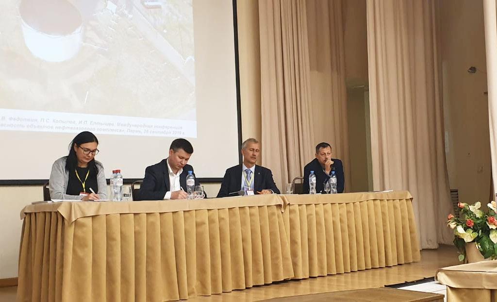 Президиум конференции «Огнезащита и пожарная безопасность объектов нефтегазового комплекса»