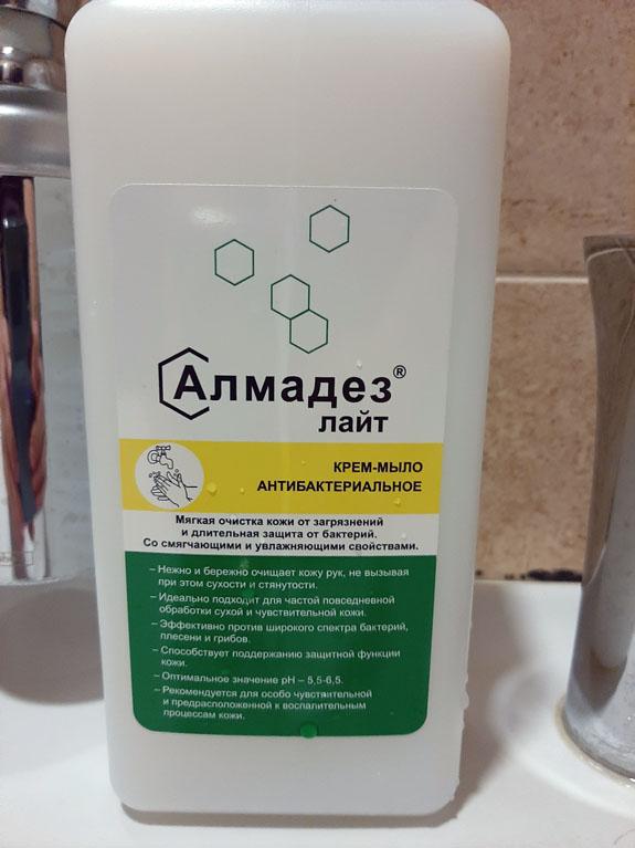 крем-мыло антибактериальное «Алмадез-лайт»