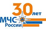 Российские спасатели отмечают 27 декабря свой профессиональный праздник, он же является днем рождения МЧС России, которому исполнилось 30 лет.