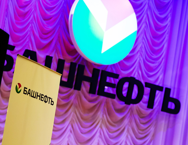 Открытое акционерное общество АНК «Башнефть»
