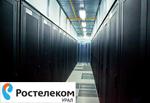 Филиал ПАО «Ростелеком», г.Екатеринбург