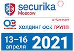 Международная выставка Securika Moscow 2021 пройдет c 13 по 16 апреля 2021 года – получите бесплатный билет!